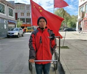 火了!彬州小伙徒步挑战西藏,拉着架子车日行30公里!第160天到达……