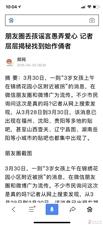 @龙8国际娱乐城