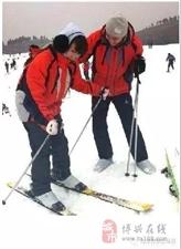 情人节,来一场说走就走的滑雪