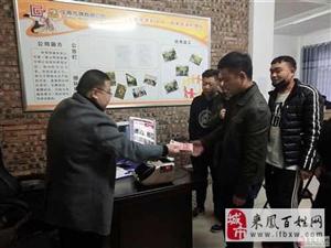 华哥传媒推动凤城就业,共筑青年梦想