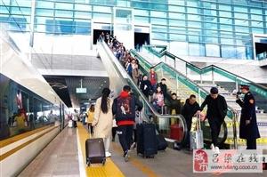 保障节后返程高峰,太原南增开多趟列车