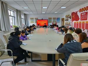 新华社区召开扫黑除恶相关法律法规暨业务知识培训会