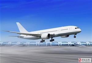 我省首家县级民用机场项目获批