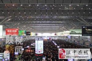 2月12日中国铁路西安局集团有限公司加开旅客列车43列