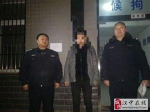 威尼斯人网上娱乐平台醉汉KTV打人致3名群众受伤被拘留
