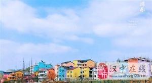 听说把房子刷成彩色就能幸福?