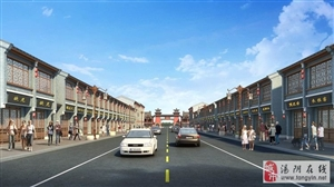 关于改造新濠天地赌博网址老城区道路的通告