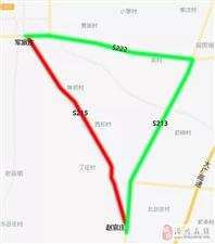 滑县这条路封闭施工,影响城关、上官、慈周寨、高平…