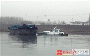 溧水海事成功救助一起船舶搁浅事故