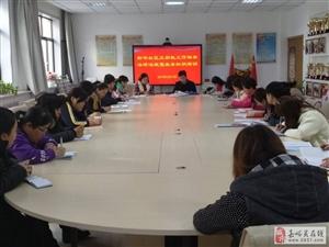 新华社区开展反邪教法律法规暨业务知识培训