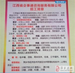 2019萍�l春季招聘��(1-20家)