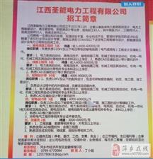 2019萍乡春季招聘会(1-20家)