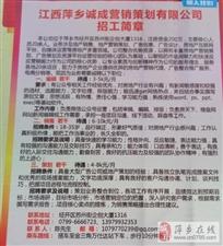 2019萍�l春季招聘��(21-40家)