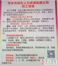 2019萍乡春季招聘会(201-240家招聘企业)