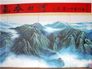 【有邰书院】弓晓钟《气吞山河》巨幅山水画作品首次亮相