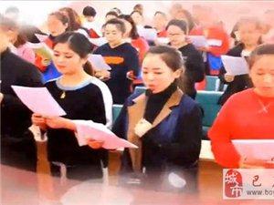 2019年巴彦县抗联张甲洲红军小学全体教师给祖国拜年