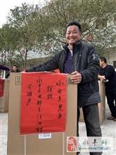 永丰年轻企业家邹智勇为家乡22户贫困户捐赠洗衣机