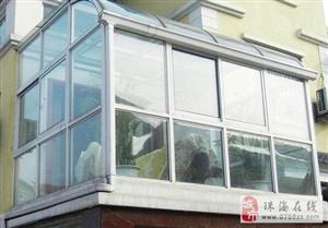 珠海凸封阳台施工应注意哪些问题