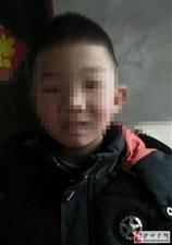 【寻人】滑县5岁男孩新年愿望:爸爸快回家!