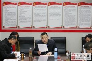 安庆皖江中等专业学校召开行政会议谋划学校发展大计