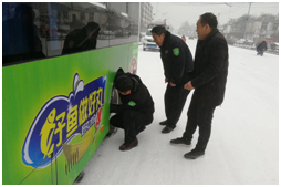 新濠天地赌博网址正大公交全力做好冰雪天气公交运营保障