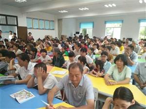 """开化阳光公益关于""""感恩课堂""""活动项目之理念"""