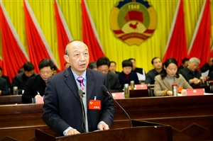 政协潢川县第十三届委员会第三次会议隆重开幕