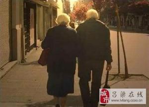 情人节,致我爱的人和爱我的人!