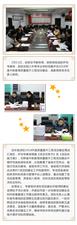 安庆皖江中等专业学校质量提升工程建设项目接受2018年度市级中期评估