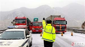 山西发布暴雪预警(附:高速最新路况)