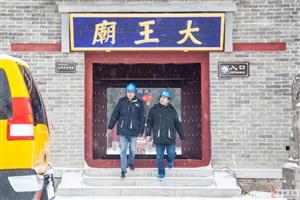 河南滑县:风雪巡线人