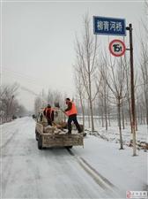 滑县交通运输局除雪保畅通