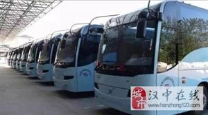 威尼斯人网上娱乐平台高客站到上海、苏州的汽车票降价了!