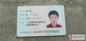 身份证来认领