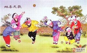 欢天喜地(杨柳青年画)
