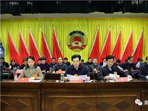政协潢川县第十三届委员会第三次会议在县委礼堂隆重开幕啦!