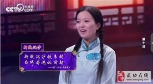 昨晚,咸阳女孩陈更获《中国诗词大会》第四季冠军
