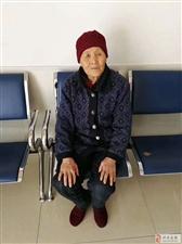 明珠花园迷路的老人家,大约80岁左右,有人认识么?