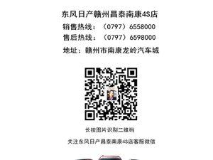 �[元宵,猜�糁i,�M州昌泰南康店猜�糁i�A�F金�t包