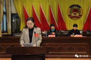 潢川县工商联委员组代表发言!凝心聚力,攻坚克难,推动我县民营经济持续健康发展