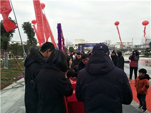 """2月17日,潢川宏达国际汽车城正式启动,开启新的""""潢光新区"""""""