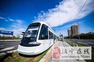 汉中将建轨道交通会是什么样的?