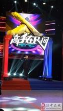 收视预告:汉台警界奇人今晚吉林卫视挑战能否成功?