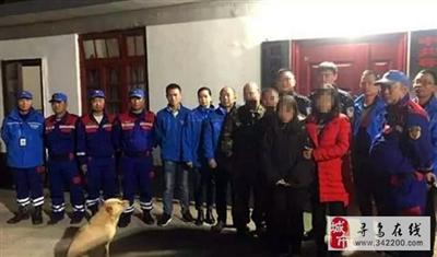寻乌14岁女孩早恋与男友私奔在会昌筠门岭,情人节被救援队寻回!