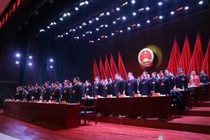 政协委员列席新县第十四届人民代表大会第三次会议第一次全体大会