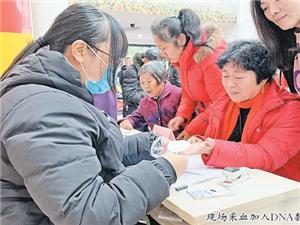 义乌市爱心公社组织寻亲活动