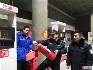 广饶公安开展散装汽油销售安全检查