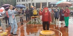 中�N公司与东红居举办游园闹元宵活动(图文)
