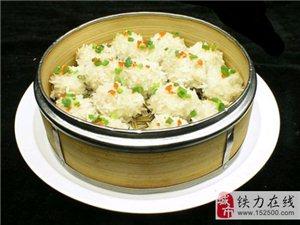 四川土特产小吃点心-窖沙珍珠丸