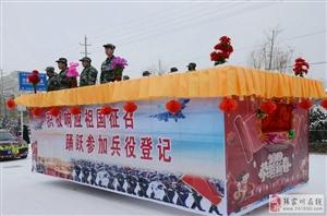 国防宣传社火队走红张家川县正月十四社火